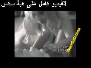 Irak seks porno egypte video-