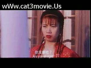elokuva, kiinalainen