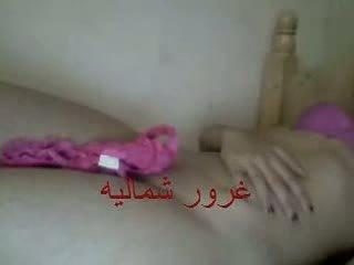 Dziewczyna z saudi arabia