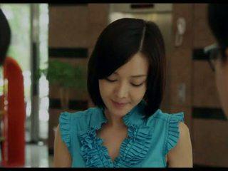 Kjærlighet lesson koreansk exotica