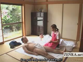 日本, 老+年轻, cfnm