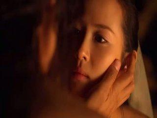 Yeojeong jo den concubine