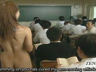 collège, étudiant, japonais