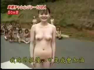 japanilainen, strip-tease, eksoottinen, itämainen
