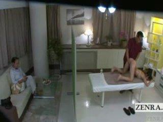 Subtitled японська школярка idol hopeful сідниці масаж