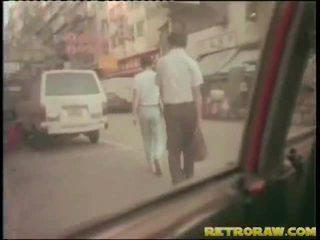 Удар работа вътре на cab