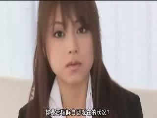 japanese, boss, sex