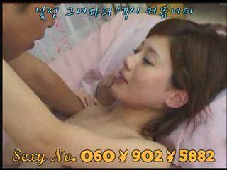 קוריאני azz זיון