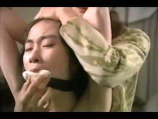 Hard Lesbian Asian Bondage