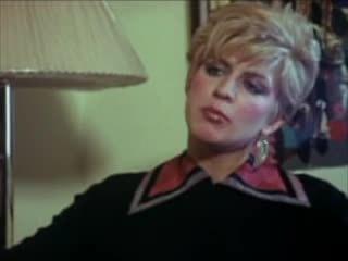Oui, Girls (1982)