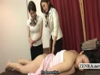 masseuse, japanisch, puma