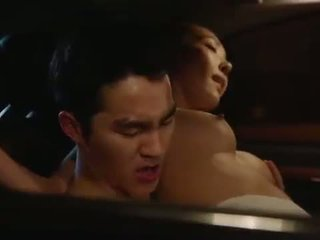 filme, suave, coreano