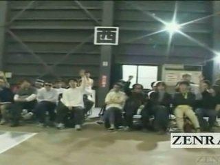 Subtitled japānieši gyaru grupa spēlēt musical apģērbta sievete kails vīrietis spēle