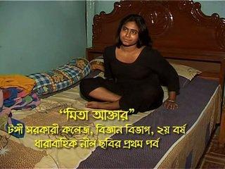Bangladeshi dívka mita part-1